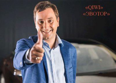 Андрей Романенко - Лучший отдых в Крыму