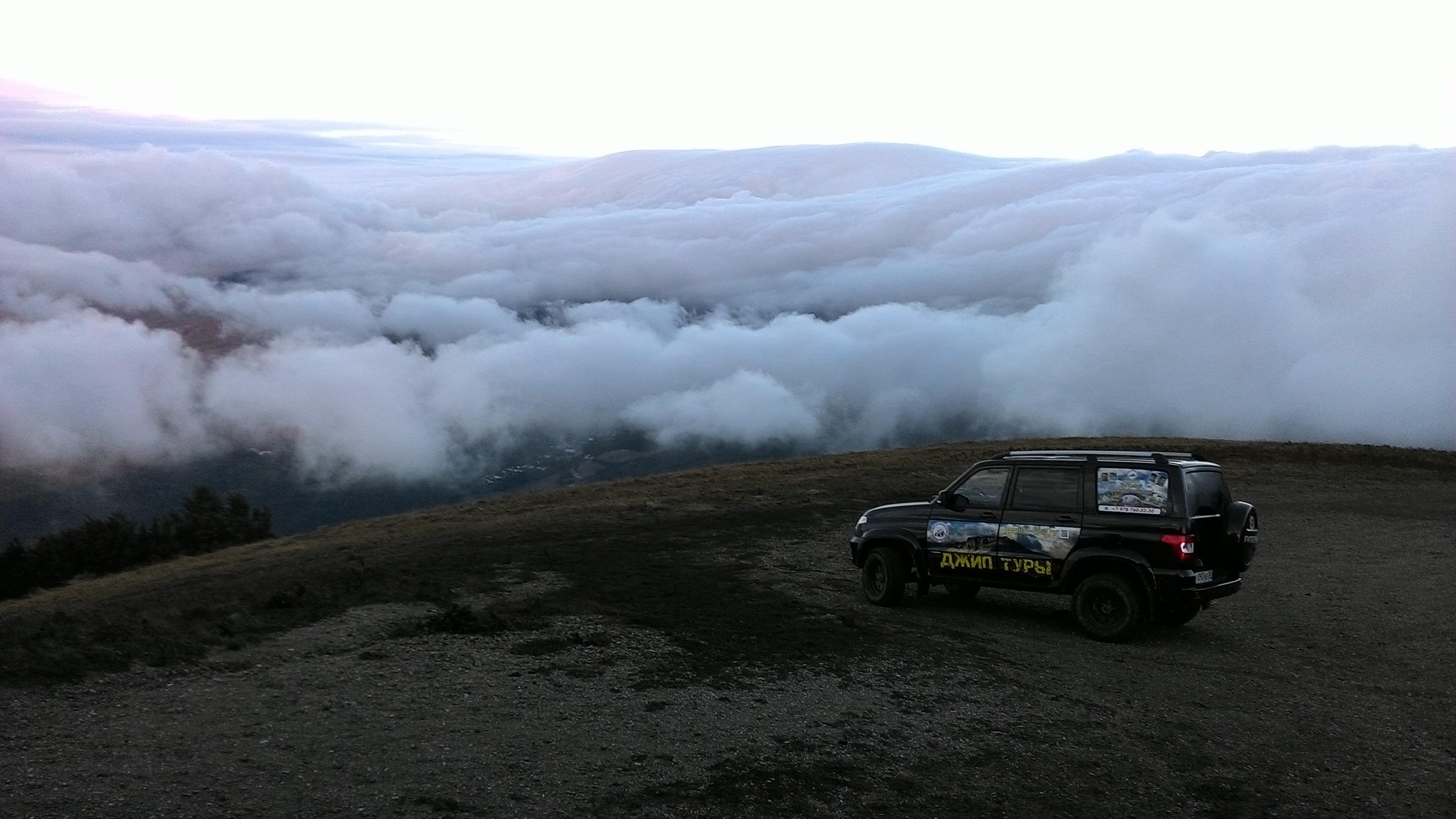 Демерджи выше облаков