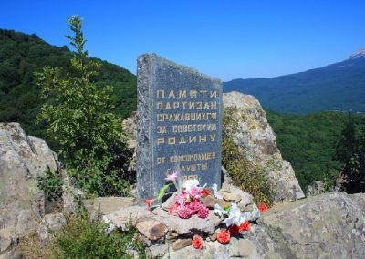 памятник на Ай-Йори