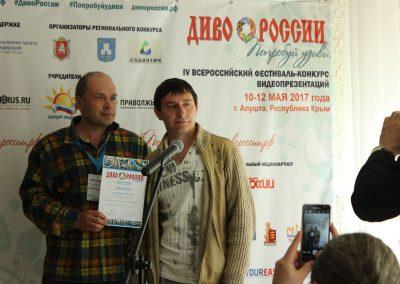 Диво Росии - Н. Баландинский (Эксперт), В. Ткаченко (СК Джиппингтур)