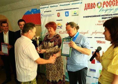 Диво России -Джиппингтур - Награждение